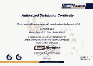 Сертификат официального дилера Andre Niermann
