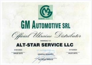 Сертификат официального дилера Mario Ghibaudi