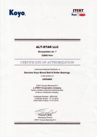 Сертификат официального дилера Koyo